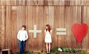 """""""婚姻不是1+1=2 而是0.5+0.5=1""""的圖片搜索結果"""
