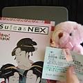 N'EX的包裝