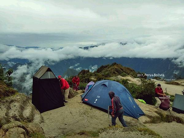 peru_Inca trail_4090.jpg