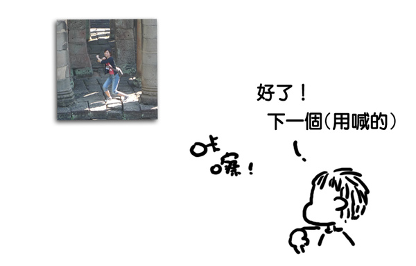 三連拍3.jpg