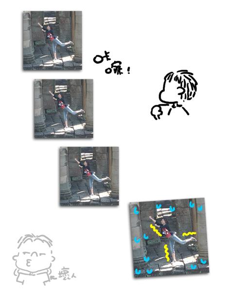 三連拍4.jpg