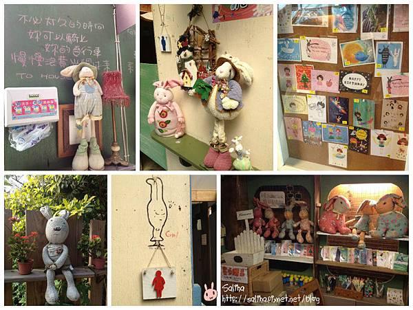 兔兔_meitu_33.jpg
