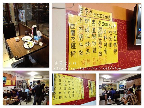 香港茶餐廳.jpg