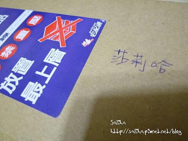 十豆加 (12).JPG