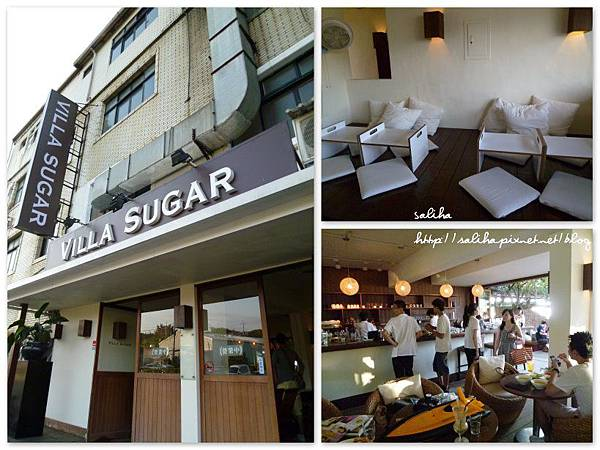 villa sugar4.jpg