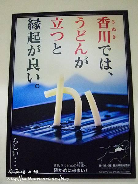 田舍 (34).JPG