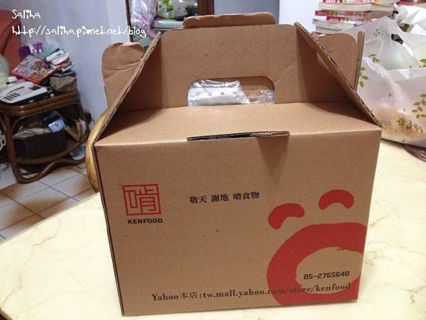 鳳梨水果起司蛋糕 (8).jpg