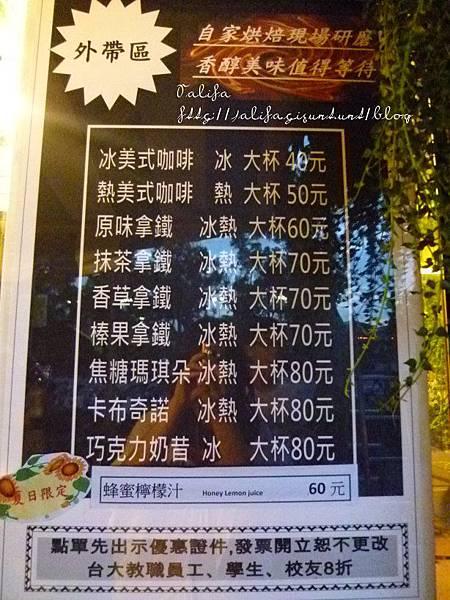 滴咖啡 (4).JPG