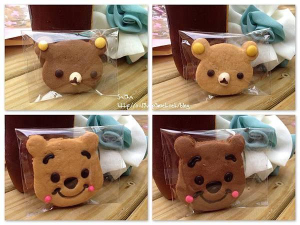熊熊餅乾.jpg