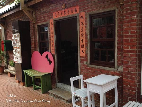 安平老街 (4).jpg