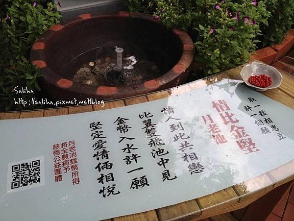 安平老街 (7).jpg