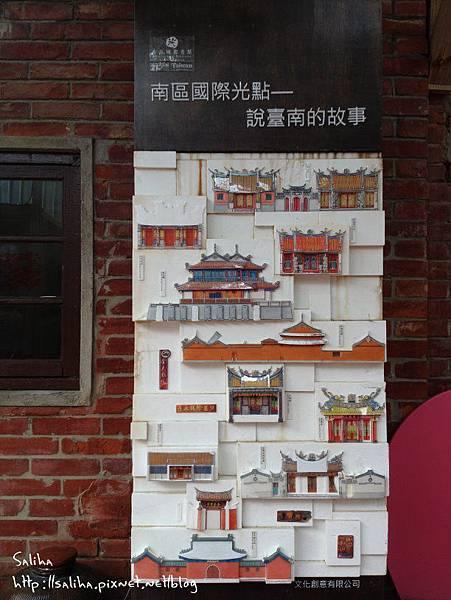 安平老街 (9).jpg