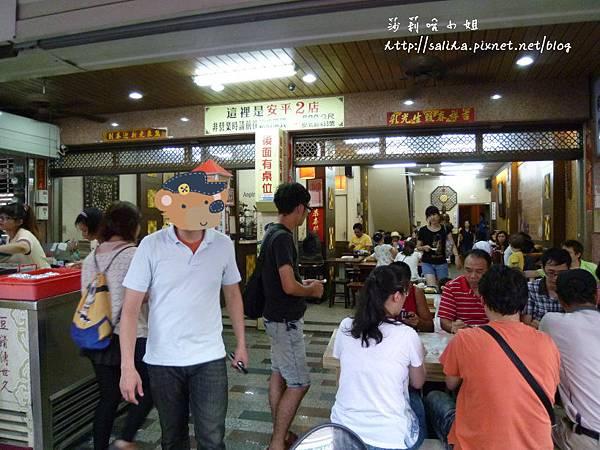 台南景點 (9).jpg