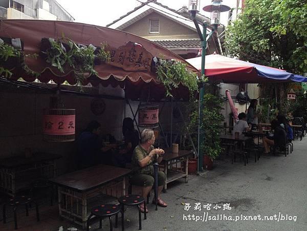 孔廟美食 (4).jpg