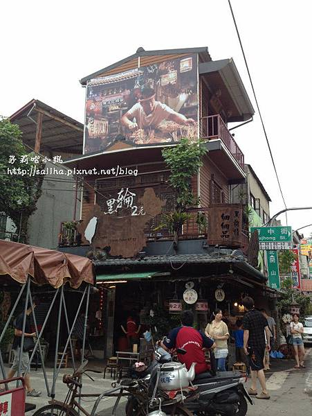孔廟美食 (33).jpg