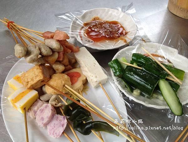 孔廟美食 (10).jpg