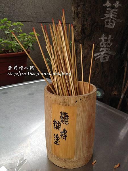 孔廟美食 (24).jpg