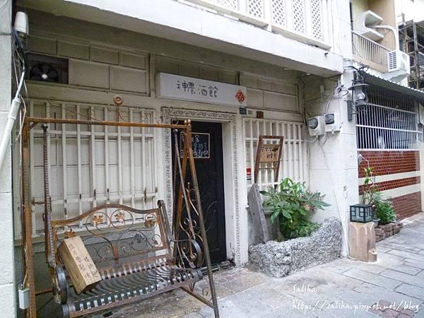神農街 (4).JPG