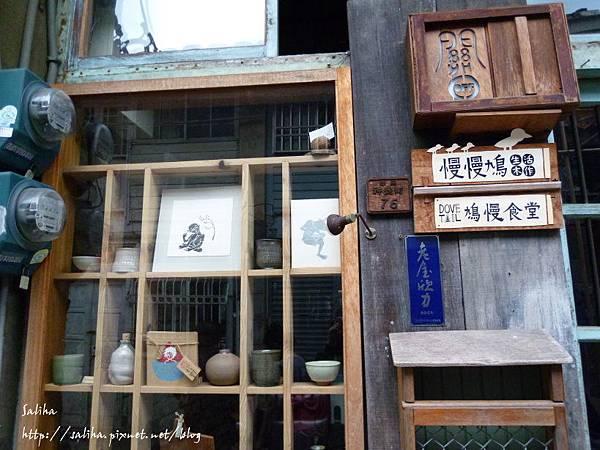 神農街 (39).JPG
