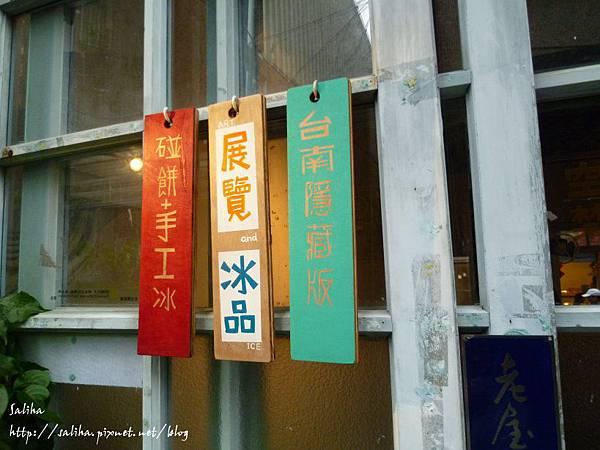 神農街 (46).JPG