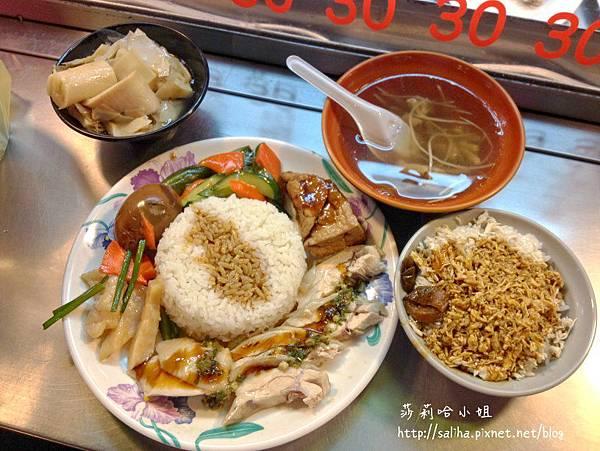 好吃雞肉飯 (6).JPG