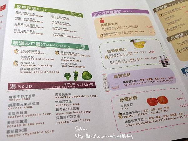 內湖美食推薦green (4).jpg