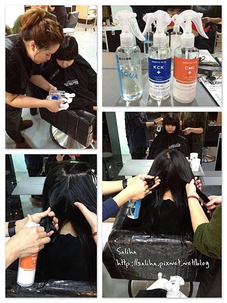 東區推薦染髮燙髮髮型ecouter hair (2).jpg