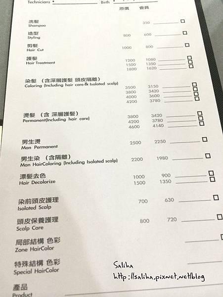 東區推薦染髮燙髮髮型ecouter hair (24).jpg