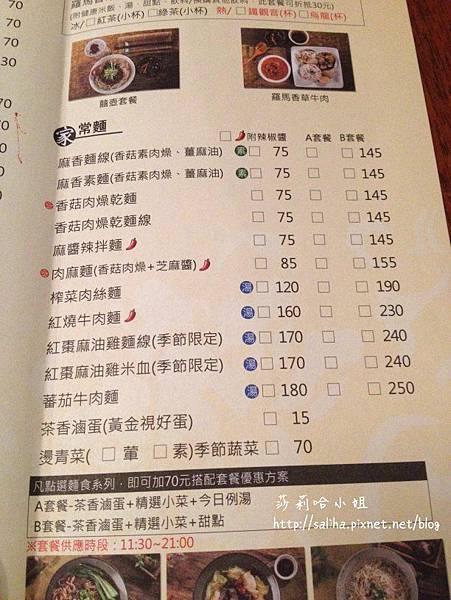 囍壺中式茶飲 (2).jpg