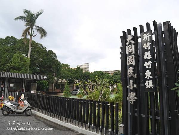 新竹好玩一日遊旅遊景點 (40).JPG