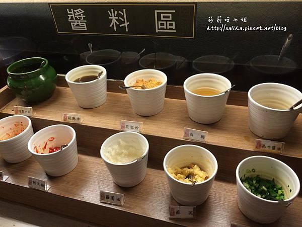 公館火鍋吃到飽宮綺 (7).jpg
