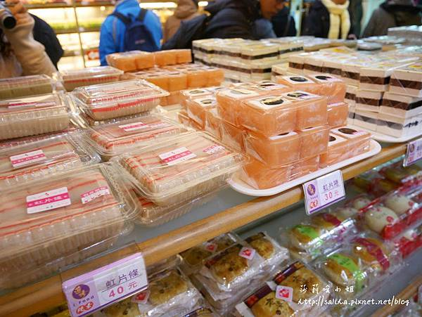 基隆必買伴手禮連珍芋泥球 (4).JPG