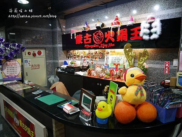 基隆美食海景餐廳景觀餐廳蒙古火鍋王 (23).JPG
