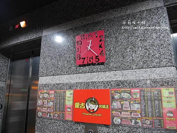 基隆美食海景餐廳景觀餐廳蒙古火鍋王 (1).JPG
