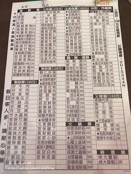 新店百元熱炒不仔的店 (11).jpg