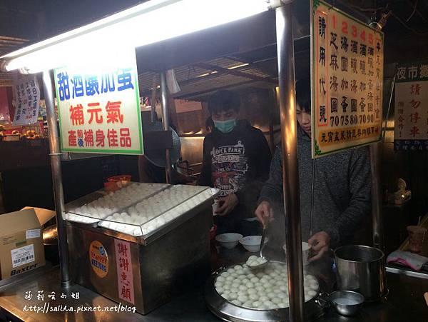 基隆夜市美食小吃 (10).jpg
