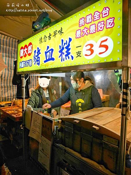 基隆夜市美食小吃 (3).jpg