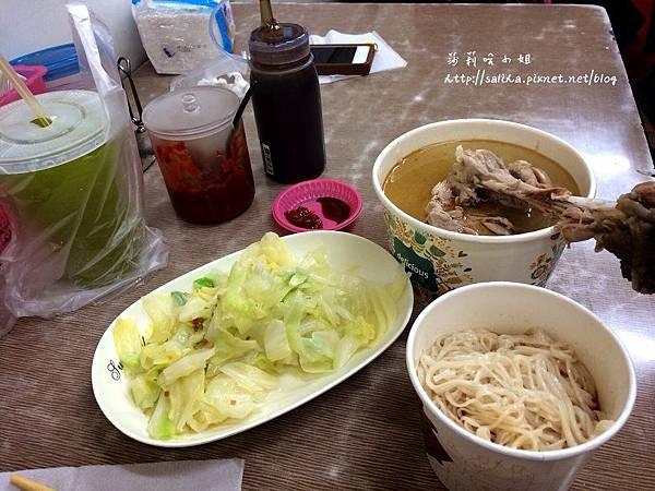 三和夜市美食麻油雞 (12).jpg