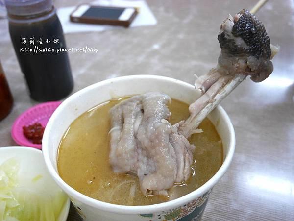 三和夜市美食麻油雞 (13).JPG