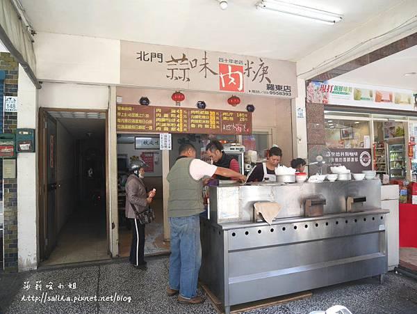 宜蘭必吃美食北門肉羹麵 (10).JPG