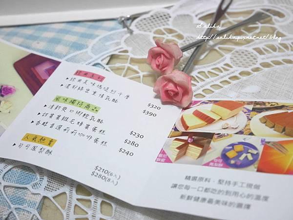 句可蜂蜜蛋糕 (9).JPG