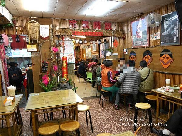 烏來老街美食原住民泰雅婆婆 (11).jpg