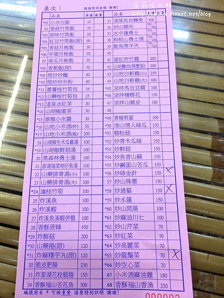 烏來老街美食原住民泰雅婆婆 (16).jpg