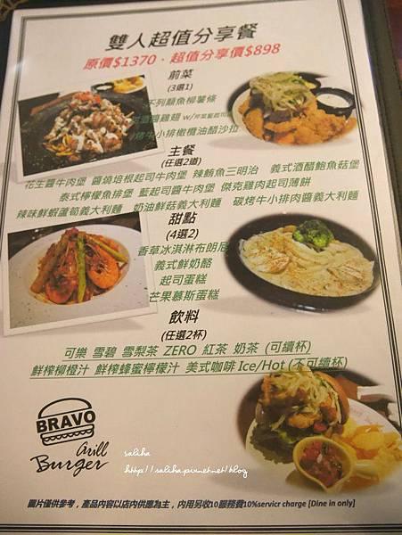 景美夜市美式漢堡發福廚房 (10).JPG