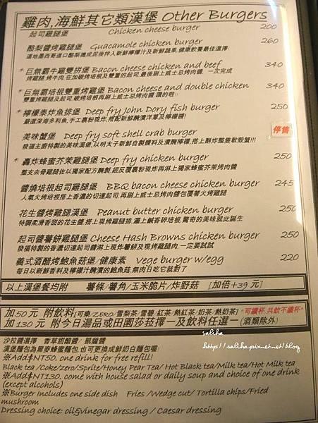 景美夜市美式漢堡發福廚房 (8).JPG