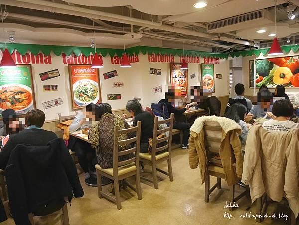 台北車站美食便宜好吃拉麵義大利麵大陽蕃茄麵 (14).jpg