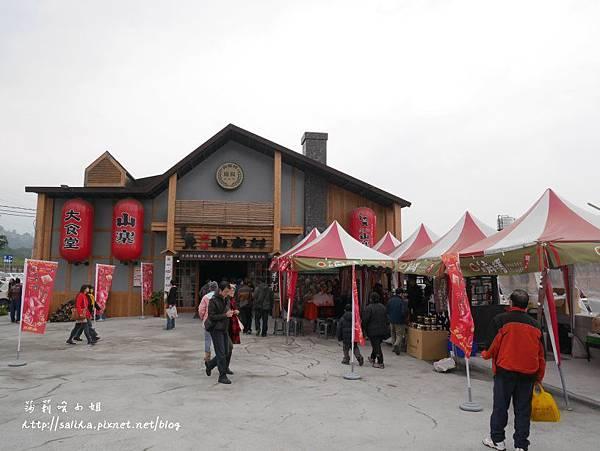 宜蘭旅遊景點山寨村 (29).JPG