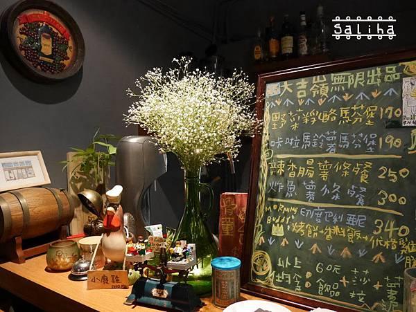新店小酒館Buddy House 壹耗店 (14).JPG