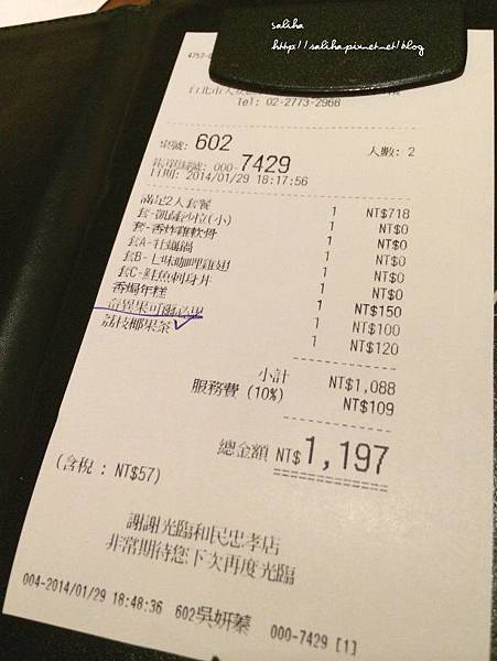 台北平價日本料理和民 (1).jpg