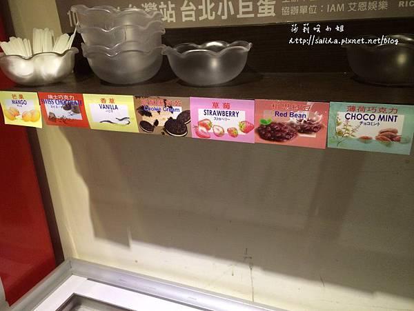 公館餐廳美食韓國料理韓天閣 (1).jpg